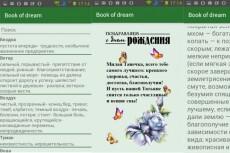 2  .gif баннера 11 - kwork.ru