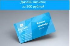 Удалим фон картинки меньше чем за день 7 - kwork.ru