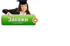 обработаю ваши фотографии 3 - kwork.ru