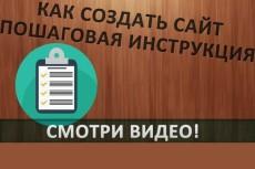 """Курс """"Как создать рисованное видео"""" 3 - kwork.ru"""