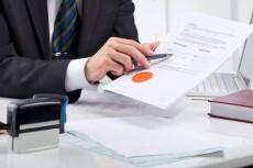 Составим соглашение о разделе имущества супругов 6 - kwork.ru