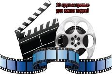 5 превью для видео 15 - kwork.ru