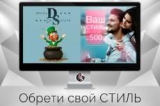 Дизайн листовки 62 - kwork.ru
