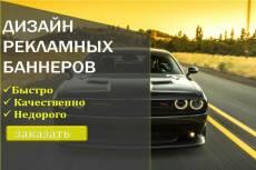 Уникальные статьи в сфере медицины и здорового образа жизни 16 - kwork.ru