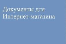 Предоставлю контакты ЛПР ЦА согласно ТЗ 4 - kwork.ru