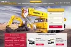 Нарежу psd, cdr файл 4 - kwork.ru