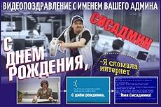 Сайт для тестирования спроса на услуги оцифровки видео в вашем городе 12 - kwork.ru