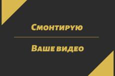 Сделаю рерайт Вашего текста 17 - kwork.ru