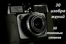 Рутинная работа 23 - kwork.ru