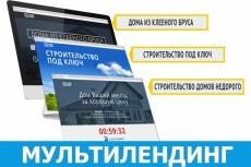 Аналитика трафика, выявление ботов 4 - kwork.ru