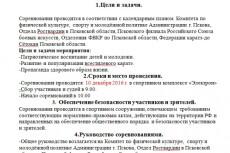 Напечатаю текст с изображения 3 - kwork.ru