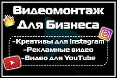Обложка группы ВК. 2 варианта обложки группы вконтакте 19 - kwork.ru