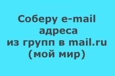 База сайтов для размещения 7 - kwork.ru