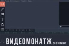 Оформление сообществ VK 16 - kwork.ru