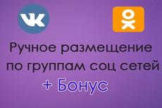База баров России, собранных вручную 8 - kwork.ru