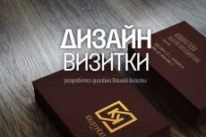 Ретушь и правки фото 15 - kwork.ru