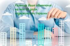 Быстро и качественно наберу текст ( 15000 символов) 4 - kwork.ru