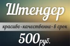 Профессиональный дизайн проект 15 - kwork.ru