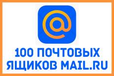 Сбор номеров телефонов с доски объявлений Avito 27 - kwork.ru