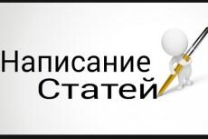 Подберу пк комплектующие 9 - kwork.ru
