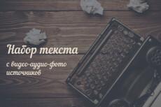 Уберу водяные знаки с фотографии, либо картинки 6 - kwork.ru