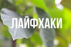 сделаю обзор товаров в вашем интернет-магазине 6 - kwork.ru