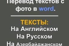 Сделаю фон фото размытым 11 - kwork.ru