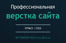 Парсинг любого сайта на PHP 17 - kwork.ru