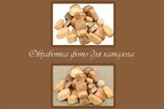 Обработка фотографий для каталогов. Изоляция, замена фона и дальше 17 - kwork.ru