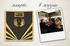 Дизайн афиши, плаката, постера 34 - kwork.ru