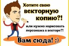 Сервис фриланс-услуг 25 - kwork.ru