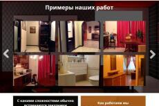 """Сделаю сайт """"Под ключ"""" 5 - kwork.ru"""