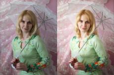 расшифрую аудиозапись или видеозапись в текст 5 - kwork.ru