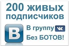 Сделаю рекламу на ютуб 4,2к подписчиков 4 - kwork.ru