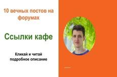 Сервис фриланс-услуг 67 - kwork.ru