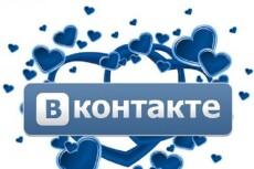 Сделаю Ваши 10 текстов СЕО оптимизированными 3 - kwork.ru