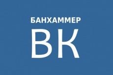 Транскрибация - перевод 120 минут аудио в текст 5 - kwork.ru