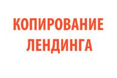 Проведу полный SEO аудит сайта 3 - kwork.ru