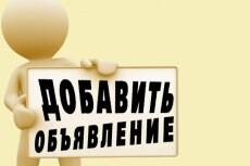 Наберу текст из любого источника в Word или Excel 5 - kwork.ru