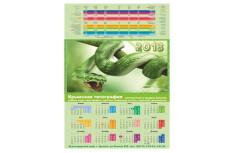 Создам макет Вашего идеального календаря 12 - kwork.ru