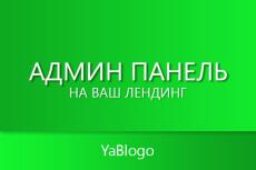 700 вечных трастовых ссылок 29 - kwork.ru