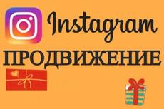 Скопирую все фото с instagram 18 - kwork.ru