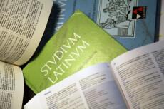 Консультация по отдыху в Болгарии Несебр 13 - kwork.ru