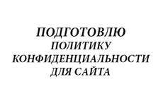 Оформлю договор на обслуживание автотранспорта предприятия 12 - kwork.ru