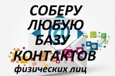 Продам курсы 6 - kwork.ru