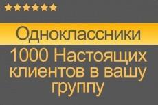 лайк в вконтакте 7 - kwork.ru