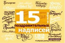 сделаю рукописный логотип 11 - kwork.ru