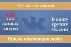 3 логотипа любой сложности 3 - kwork.ru