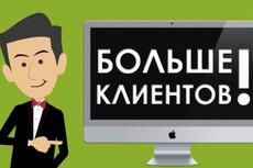 Напишу 3 продающих объявления для продаж на Авито, Юле или OLX 10 - kwork.ru