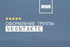 Preview для видео YouTube 10 - kwork.ru